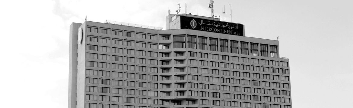 Adg intercontinentalhotel1 web rectangle